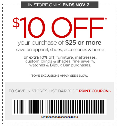 Home Decorators Coupons Home Decorators Coupons