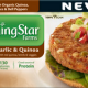 Hot Morningstar Deal at Target